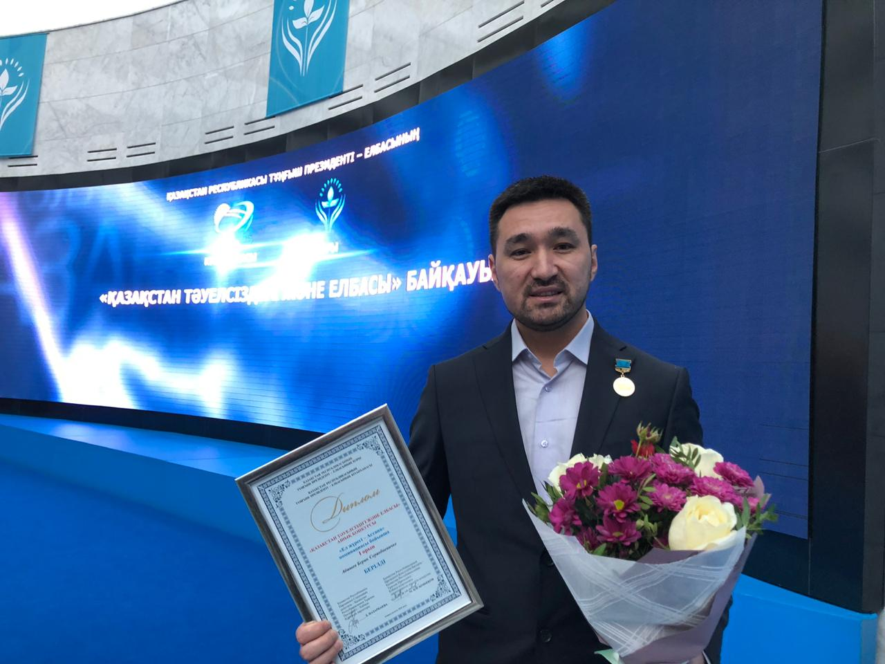 """The film by director Berik Abishev won the first place in the nomination """"Astana – the Heart of our Motherland"""" at the contest """"Independence of Kazakhstan and Elbasy (Leader of Nation)"""""""