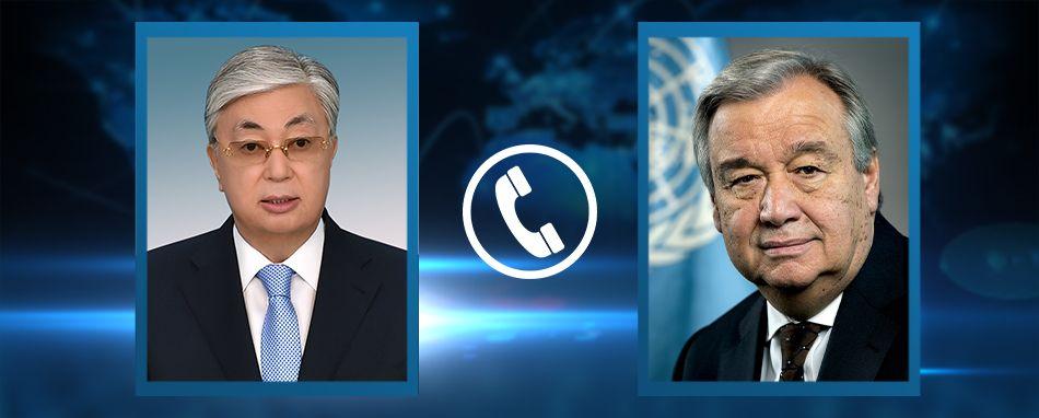 Мемлекет басшысы Қасым-Жомарт Тоқаев БҰҰ Бас хатшысы Антониу Гутерришпен телефон арқылы сөйлесті