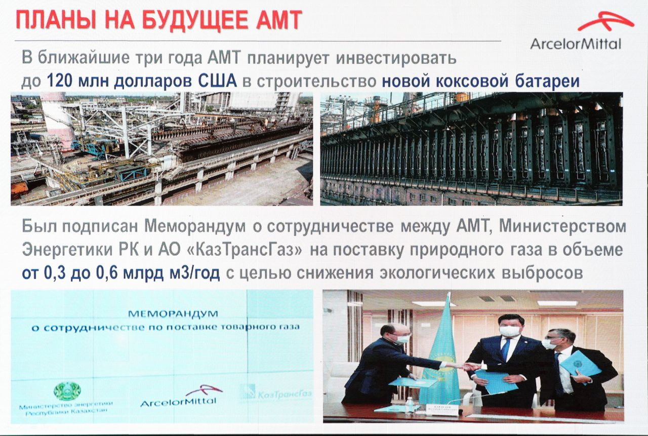 "The Head of State visits ""ArcelorMittal Temirtau"" JSC steel plant"